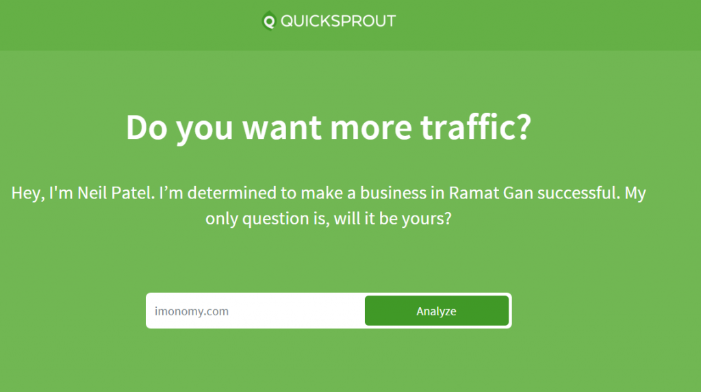 quicksprout2